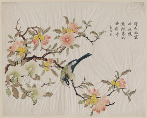Pomegranate and Magnolia with Bird, Qing dynasty, ca. 1700–1750. Artist: Ding Liangxian. Publisher: Jinchang district, Suzhou, Jiangsu province. Woodblock print with embossing, ink and colors on paper (multi-block technique with hand-coloring), 11 7/8 × 14 3/4 in. Museum of Fine Arts, Boston. Photograph © 2016 Museum of Fine Arts, Boston.